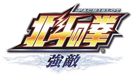 hokuto-logo